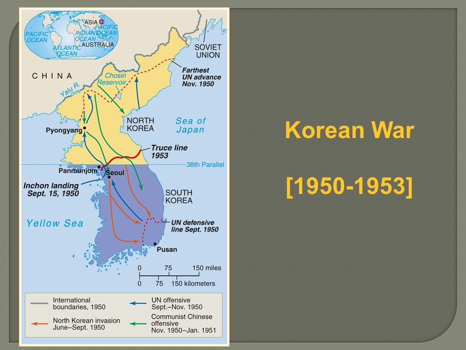 the 1950 north korean invasion essay Though the korean war started on this day 65 years ago—june 25, 1950—when north korean tanks independent nations and will now use armed invasion.